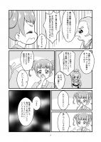 『ドキドキDRAGON』 サンプル4