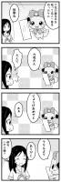 ドキドキ!プリキュア漫画 六花誕生日2014 その1