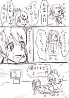ドキドキ!プリキュア漫画 リモコン