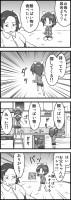 スマイルプリキュア!42話漫画