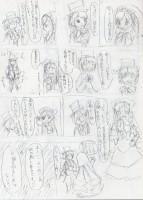 ローゼンメイデン漫画 チンコと蒼星石 1