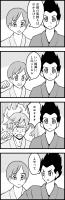 Go!プリンセスプリキュア漫画 テニス部の彼