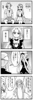 Go!プリンセスプリキュア漫画 トワイライトと兄妹