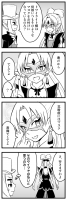 Go!プリンセスプリキュア漫画 トワイライトさんのマスク
