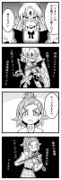Go!プリンセスプリキュア漫画 トワイライトさんのバイオリン講座