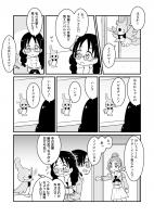 Go!プリンセスプリキュア漫画 ゆいちゃんとアロマ