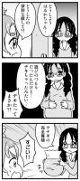 Go!プリンセスプリキュア漫画 ゆいちゃんの相談