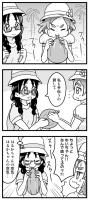 Go!プリンセスプリキュア漫画 空気