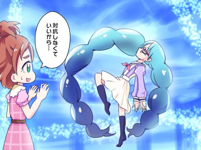 Go!プリンセスプリキュア漫画 対抗する七瀬ゆいちゃん その1