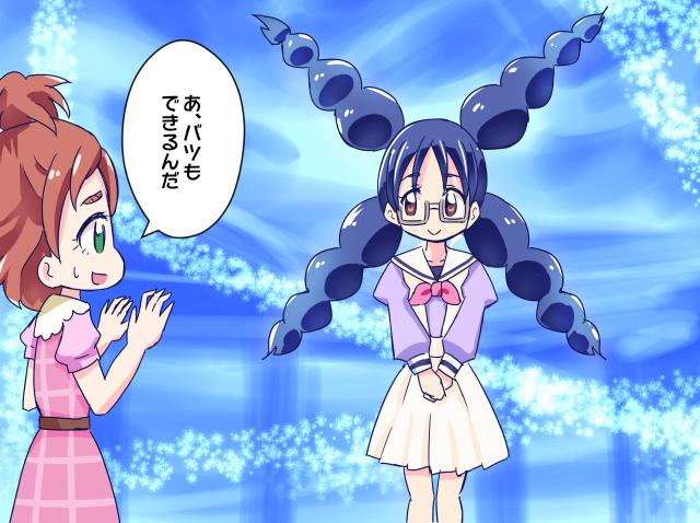 Go!プリンセスプリキュア漫画 対抗する七瀬ゆいちゃん その2