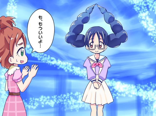 Go!プリンセスプリキュア漫画 対抗する七瀬ゆいちゃん その3