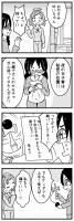 Go!プリンセスプリキュア漫画 夜の女子寮