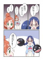 Go!プリンセスプリキュア漫画 避けられるゆいちゃん