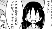 Go!プリンセスプリキュア漫画 意外と表現力のあるゆいちゃん