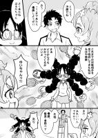 Go!プリンセスプリキュア第7話漫画