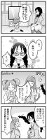 Go!プリンセスプリキュア第12話漫画